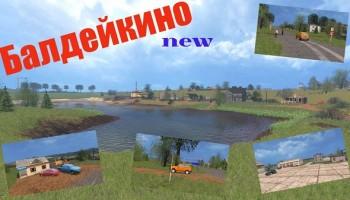 Карта Балдейкино New для Farming Simulator 2015