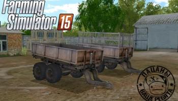 ММЗ Самопал для Farming Simulator 2015