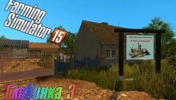Глубинка 3 для Farming Simulator 2015