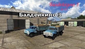 Балдейкино 3 для Farming Simulator 2015