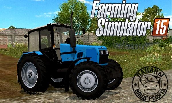 МТЗ 1221.2 для Farming Simulator 2015