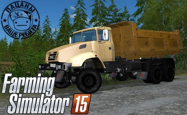 Краз 18Б для Farming Simulator 2015