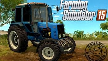 МТЗ 82.1 «Турбо» для Farming Simulator 2015