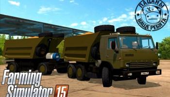 Камаз 54102 и прицеп для Farming Simulator 2015