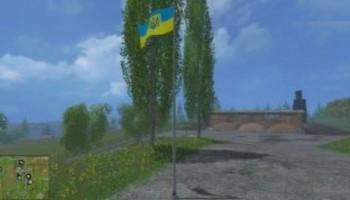 Украинский флаг для Farming Simulator 2015