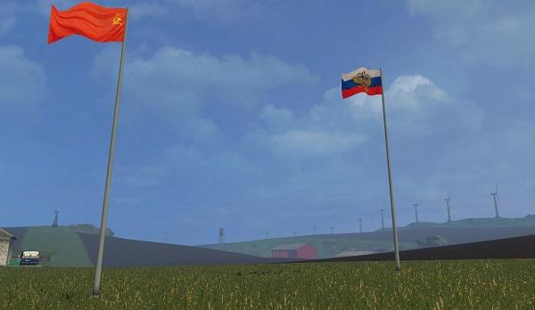 Флаги СССР & Россия v1.0 для Farming Simulator 2015