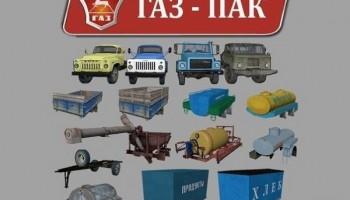 GAZ 52 PACK 4.0 для Farming Simulator 2015