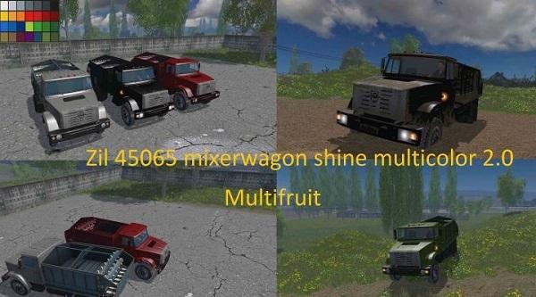 Зил 45065 Самоходный смеситель для Farming Simulator 2015