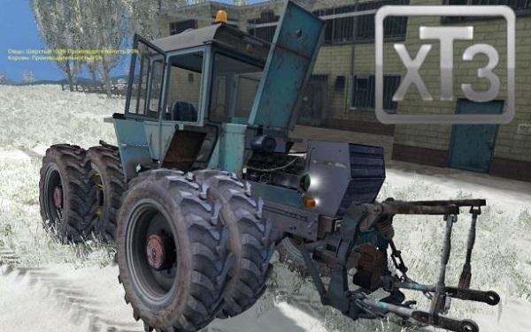 ХТЗ 16131 для Farming Simulator 2015