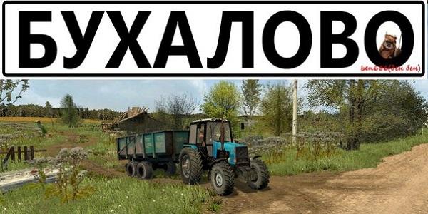 Карта Бухалово для Farming Simulator 2015