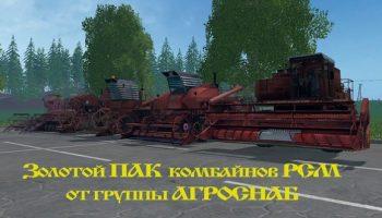Золотой ПАК комбайнов РСМ для Farming Simulator 2015