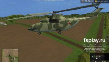 Вертолёт МИ-62 для Farming Simulator 2015