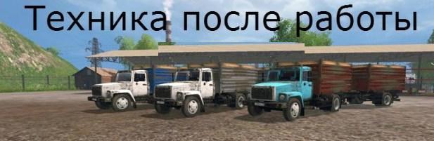 Газ САЗ-35071 v2.1 для Farming Simulator 2015