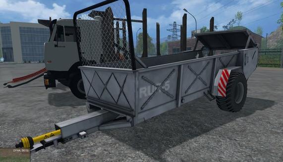 Rozmetadlo RUR 5 для Farming Simulator 2015