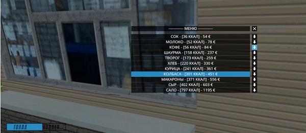 «Real Life» для Farming Simulator 2015