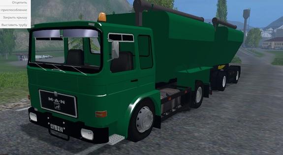 MAN F8 WITH LADEWAGEN для Farming Simulator 2015