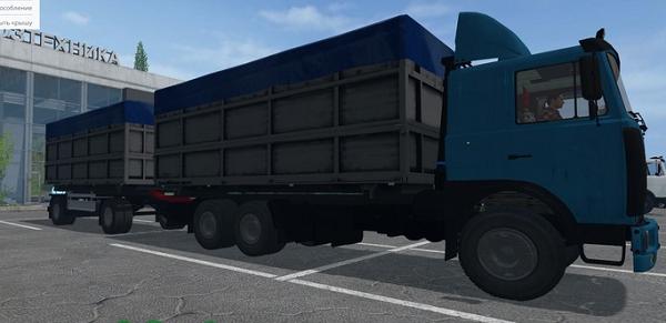 МАЗ 630308 и прицеп 83781 для Farming Simulator 2015