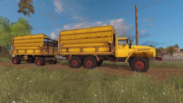 Урал 5577 для Farming Simulator 2015