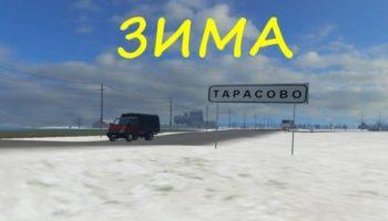 Мод карта ОАО Тарасово v 4.1 Зимняя вишня для Farming Simulator 2015