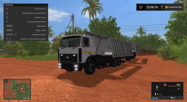 Мод МАЗ 5516А8-336 С ПРИЦЕПОМ МАЗ-856102-5010 V3.1 для Farming Simulator 2015