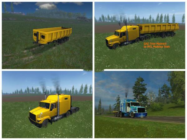 Мод ПАК ГАЗ Титан v4.0 для Farming Simulator 2015