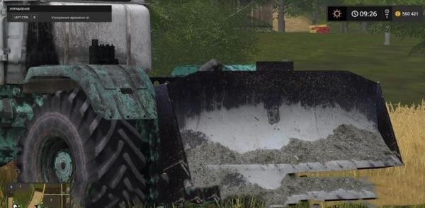 Мод отвал OTVAL SILOS V1.1 для Farming Simulator 2015