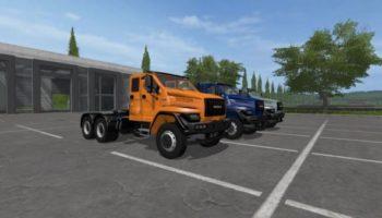 Мод УРАЛ NEXT 6X4 V1.1.1 для Farming Simulator 2015