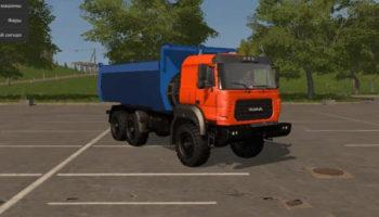 Мод грузовик УРАЛ 6370 для Farming Simulator 2015