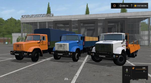 Мод грузовик ЗИЛ 133-Г40 V1.0 для Farming Simulator 2015
