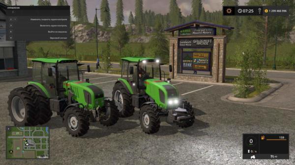 Мод трактор БЕЛОРУС 1523 МТЗ V1.2.3 для Farming Simulator 2015