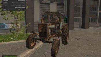 Мод трактор МТЗ-52 V1.0 для Farming Simulator 2015