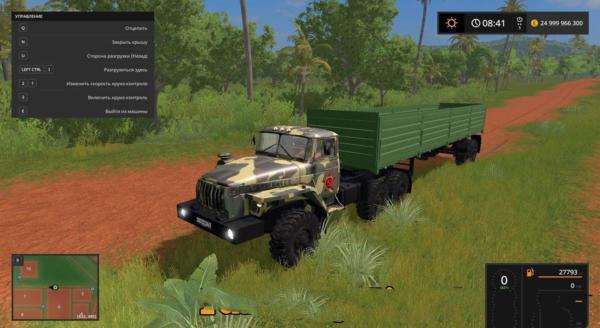 Мод тягач УРАЛ 4320 ТЯГАЧ И ПРИЦЕП V1.2 для Farming Simulator 2015