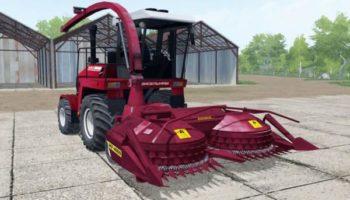Мод комбайн Палессе 2U250А v1.0 для Farming Simulator 2015