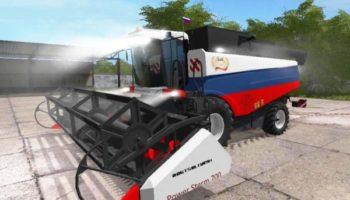 Мод комбайн Ростсельмаш Акрос 530 в цвете Российского Флага v1.0 для Farming Simulator 2015