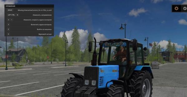 Мод трактор BELARUS 892 MTZ v2.0 для Farming Simulator 2015