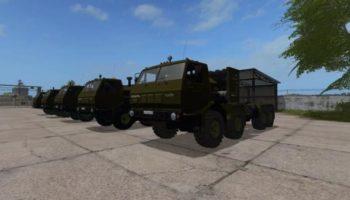 "Мод ПАК КРАЗ-7Э-6316 ""СИБИРЬ"" 8X8 V1.1 для Farming Simulator 2015"