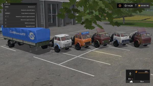 Мод ПАК МАЗ 504 И МАЗ 93801 V1.3 для Farming Simulator 2015
