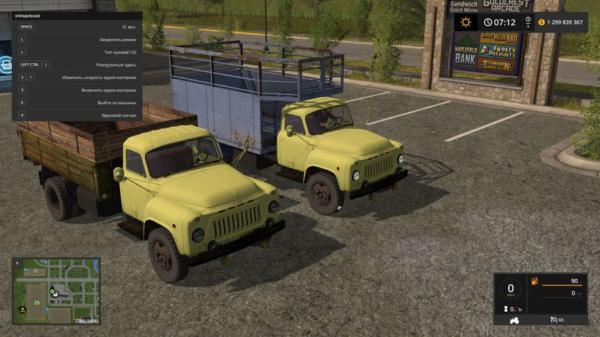 Мод грузовик ГАЗ 52 ЖЕЛТЫЙ V1.0 для Farming Simulator 2015