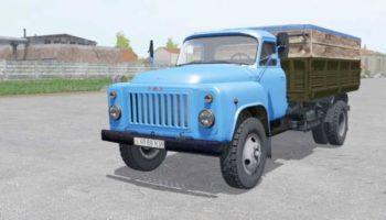 Мод грузовик ГАЗ-САЗ-3507 ЯРКО – СИНИЙ ЦВЕТ V1.0 для Farming Simulator 2015