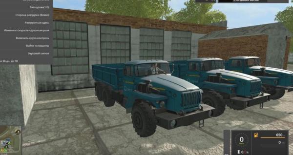 Мод грузовик УРАЛ 4320 И ПРИЦЕП-РОСПУСК V2.2 для Farming Simulator 2015