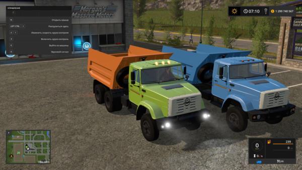 Мод грузовик ЗИЛ-4514 GEAR BOX V1.3.0.5 для Farming Simulator 2015