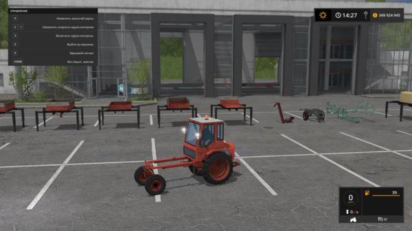 Мод трактор Т-16М МНОГОФУНКЦИОНАЛЬНЫЙ V3.3.3.29 для Farming Simulator 2015