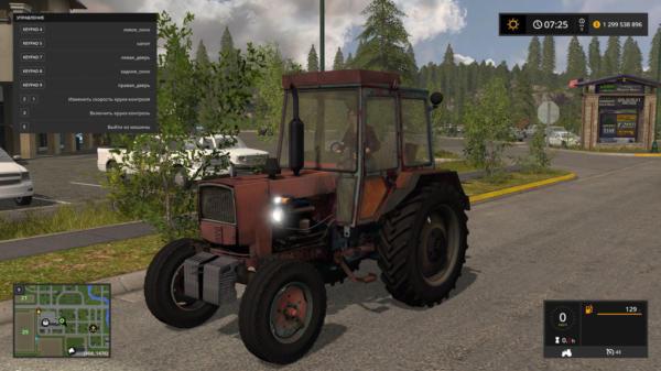 Мод трактор ЮМЗ-6 ПРОРЖАВЕВШИЙ V2.0 для Farming Simulator 2015