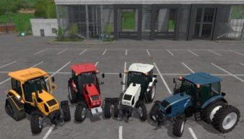Мод БЕЛОРУС 1523 МТЗ ПАК V1.0 для Farming Simulator 2015