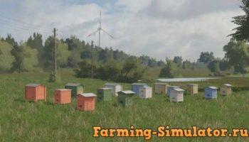 Мод ПАК ульев BEEHIVE V1.0 для Farming Simulator 2015
