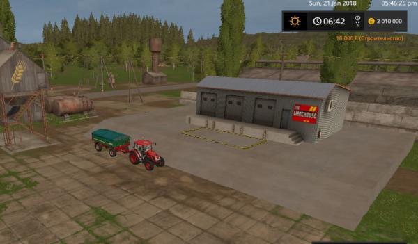 Мод точка продажи v 1.0.0.9 для Farming Simulator 2015