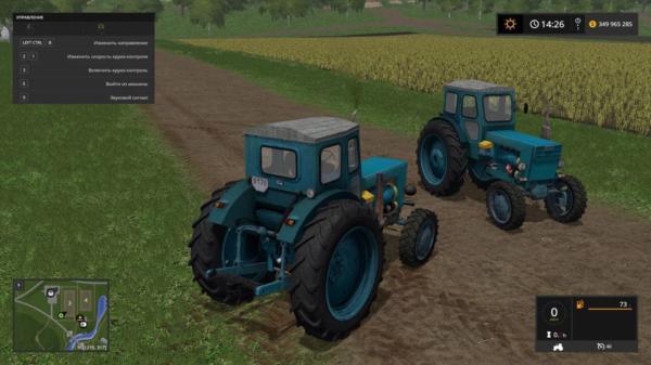 Мод трактор ЛТЗ Т-40АМ V1.0 для Farming Simulator 2015