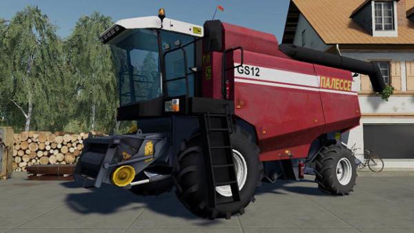 Мод комбайн Гомсельмаш «Палессе GS12» v1.0 для Farming Simulator 2015