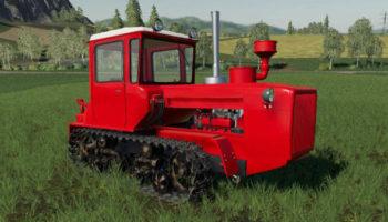 Мод трактор ДТ-175C v1.0.2 для Farming Simulator 2015