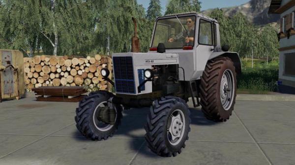 Мод трактор МТЗ-82 Экспорт v1.2 для Farming Simulator 2015